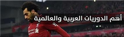 الجزائر اليوم -